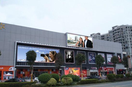 Led display led screen led billboards led signs led panel for Ecran geant led exterieur